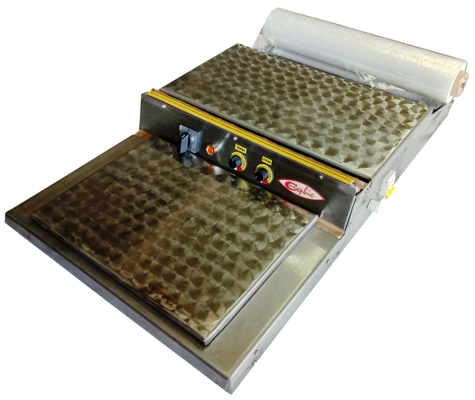 Горячий стол для упаковки продуктов в стрейч плёнку