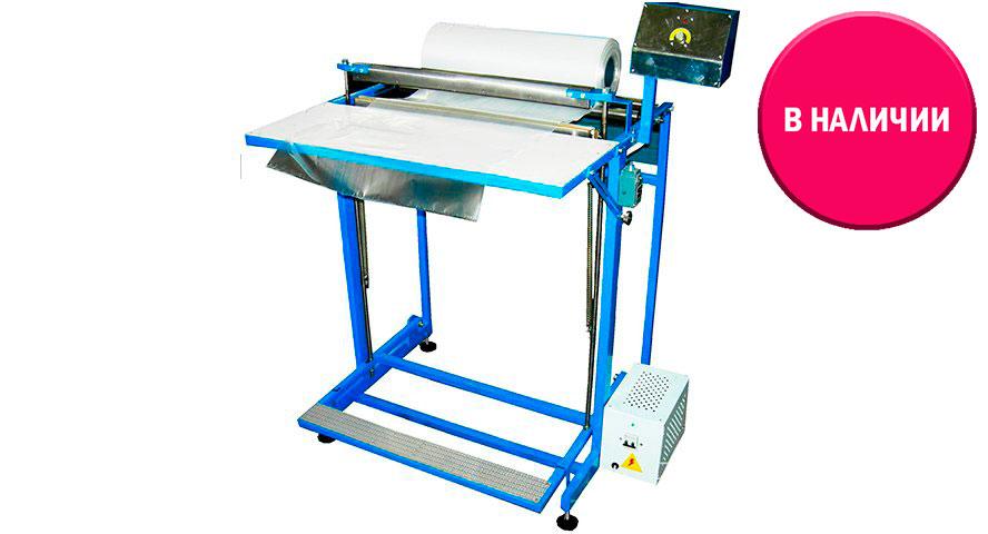 Паечный станок предназначен для изготовления пакетов и мешков из полиэтилена
